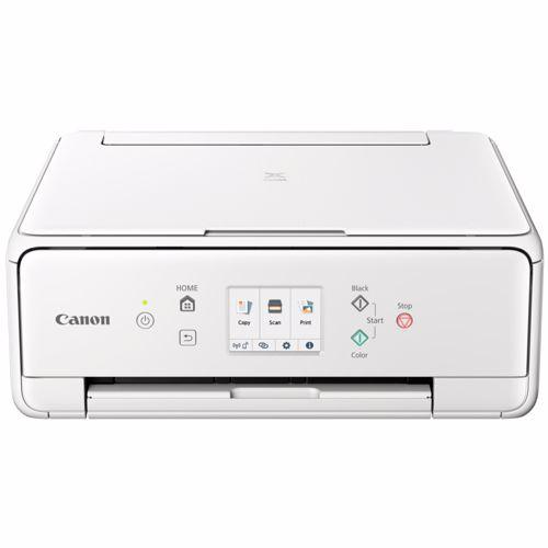 Canon all-in-one printer Pixma TS6251